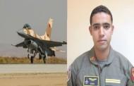 """""""أطباء بلا حدود"""" تتسلم جثمان الطيار المغربي المفقود في اليمن"""