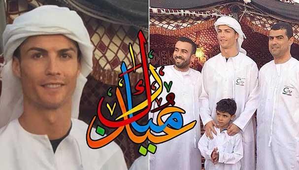هكذا بارك رونالدو العيد للمسلمين